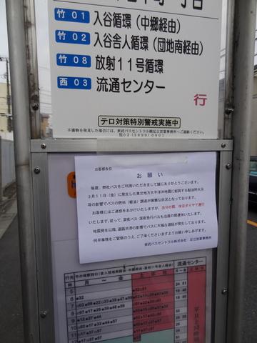 DSC000530011.JPG