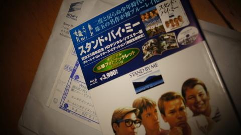 DSC080880001.JPG