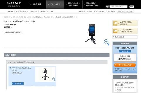 SPA-MK10.jpg